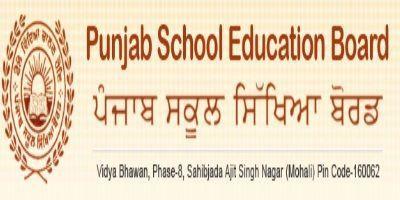 Punjab Board 10th Result March 2016, PSEB Matric Results