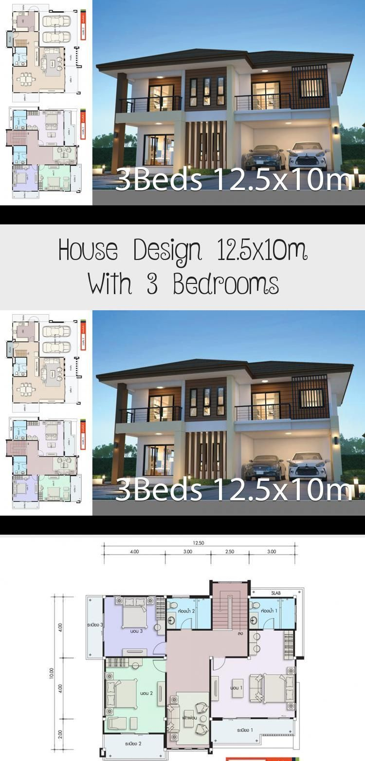 House Design 12 5x10m With 3 Bedrooms Modern House Design House Styles House Design