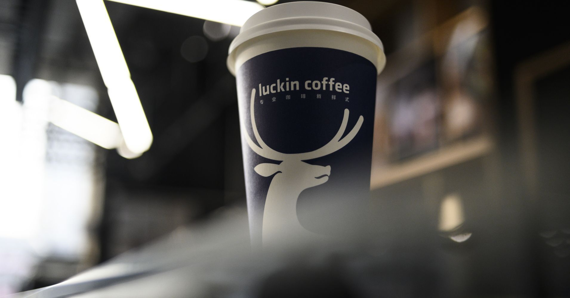 China's Luckin Coffee raises 150 million in funding from