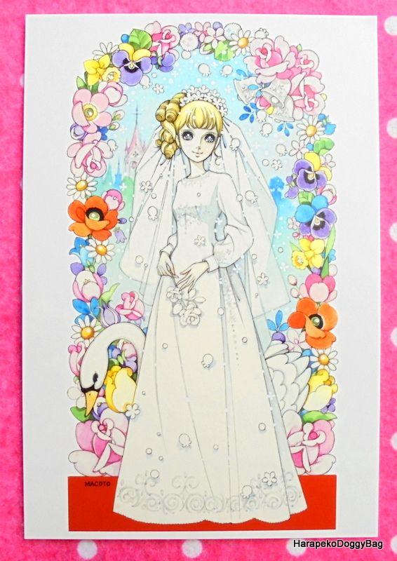 Retro Japanese Fancy Goods Shojo Girl Postcard