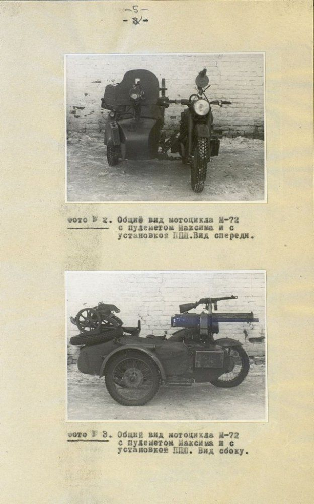 a brief instruction on the installation of Maxim machine gun and ...