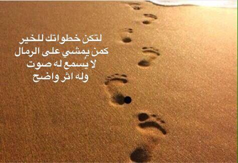 عبدالعزيز On Twitter Quotes Twitter Pics