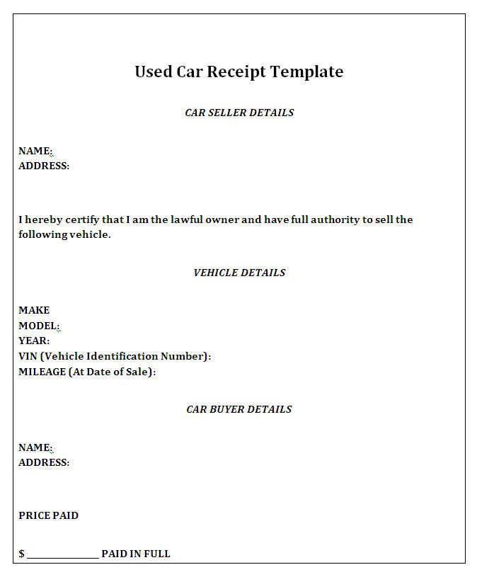 Vehicle Sales Receipt Template Receipt Template Invoice Template Word Sale Template