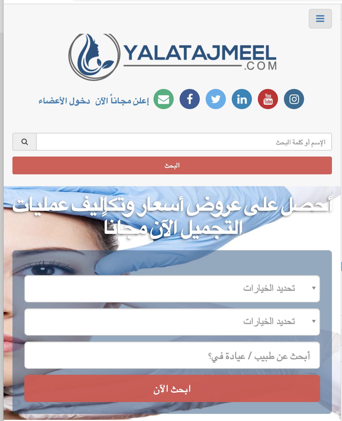 Yalatajmeel Projects To Try Tri Pandora Screenshot