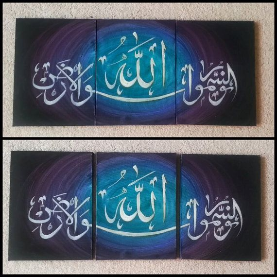 Check out this item in my Etsy shop https://www.etsy.com/uk/listing/270785963/islamic-art-triple-canvas-quranic