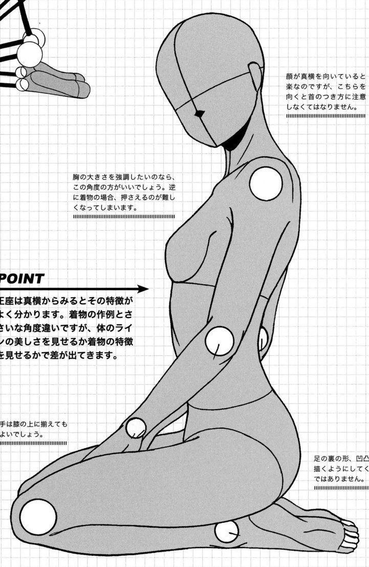 Manga female seated pose reference