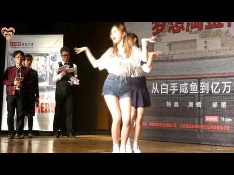 우주소녀 WJSN Cheng Xiao 성소 & Xuan Yi 선의 Dancing Beyoncé - Sweet Dreams - YouTube