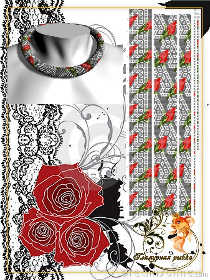 Pin de Elena Babenko en Жгуты | Pinterest | Dibujo