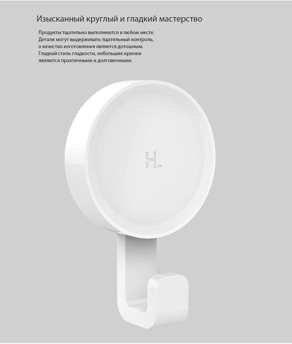 Xiaomi Storage Hook White Hooks Racks Sale Price Reviews