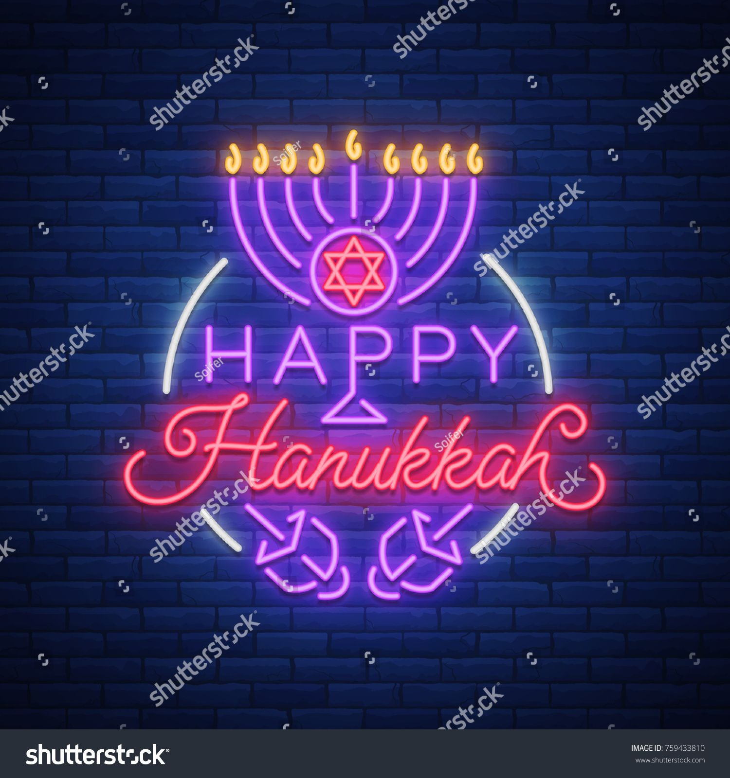 Jewish Holiday Hanukkah Is A Neon Sign A Greeting Card A