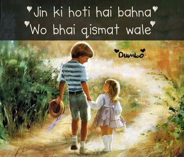 Best Sister Birthday Quotes In Hindi: Pin By Dumbo's Diary Official On Urdu Poetry