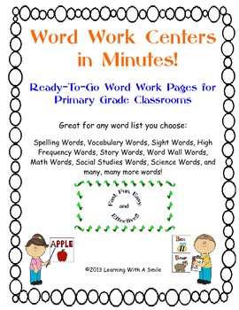 Are you looking for some no-fuss word work activity pages to use in your learning centers? Then, read on!   Included you will find a variety of reproducible word work activity pages that can be used for many types of word lists.  These pages can be used for just about any list you can think of.  (I have used these with story words, spelling words, word wall words, and math words in my classroom.