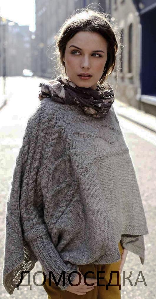 пончо женское вязаное спицами описание