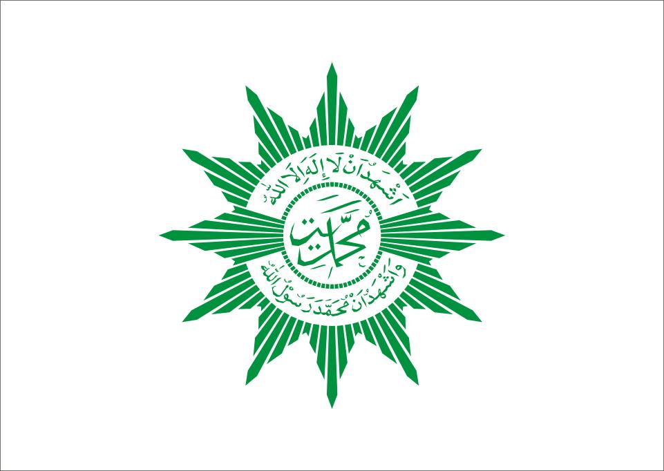 Logo Muhammadiyah Vector cdr dan Ai Adobe illustrator