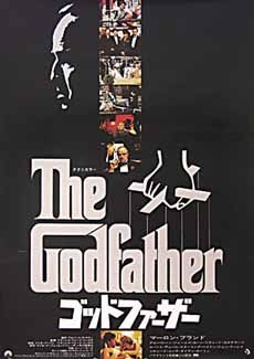 Posteritati: GODFATHER, THE 1972 Japanese 20x29 | 70s movies in 2019