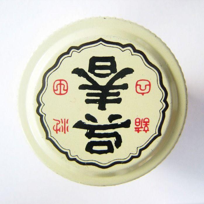 Sake bottle cap - Goshun