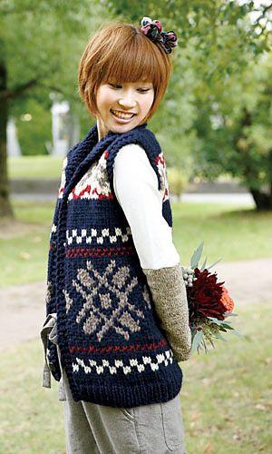cowichan snowflake vest | cowichan sweater | Pinterest | Tejido