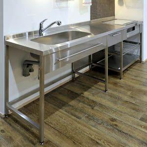 ステンレスフレームキッチン I型/W2400 | キッチンパーツ・建築部材の見積・購入|ekreaParts [ エクレアパーツ ]