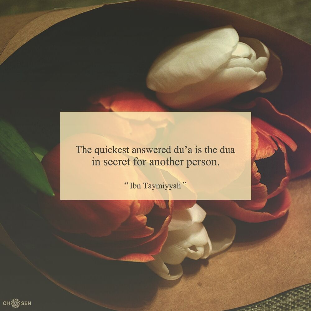the quickest answered dua is the dua done secretly for someone