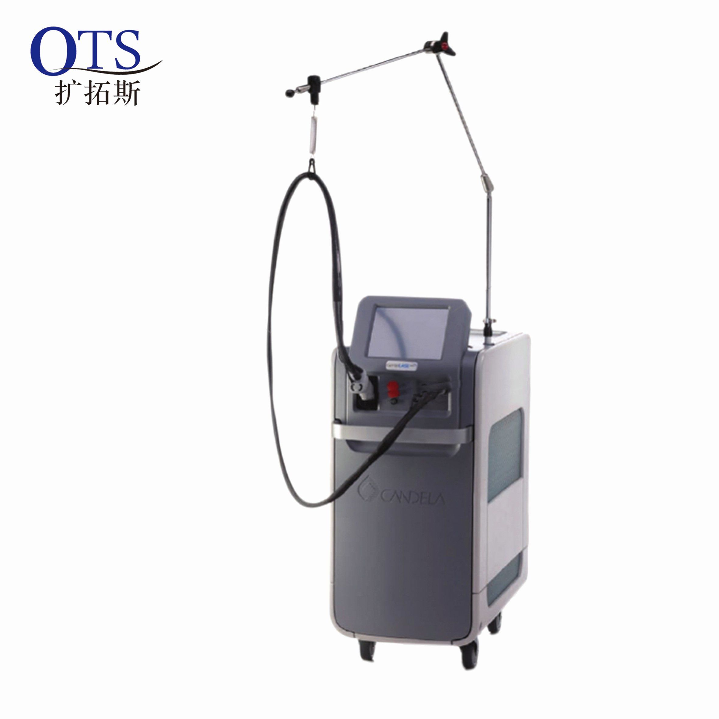 Laser Tattoo Removal Manufacturers In 2020 Laser Tattoo Removal