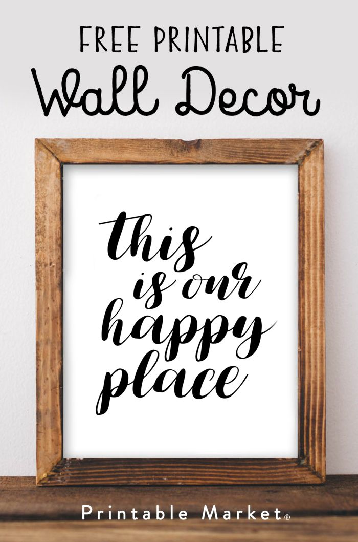 Free Wall Decor Printable Love Is All You Need Instant Download Printable Market Wall Decor Printables Decor Wall Printables
