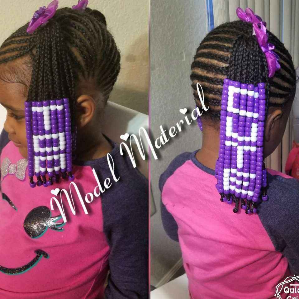 this is ghetto | kid hairstyles in 2019 | hair styles
