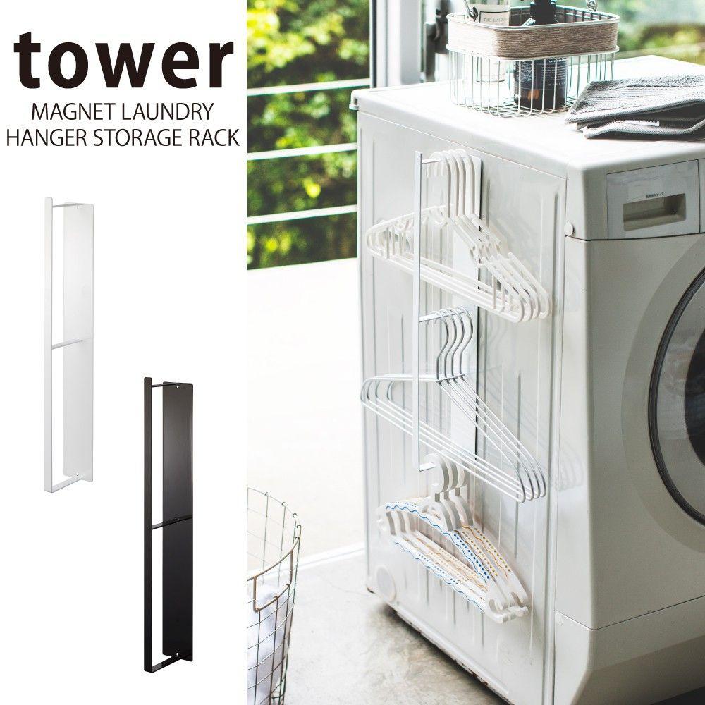 浴室乾燥機を使うなら特に コレがあると便利そう 収納