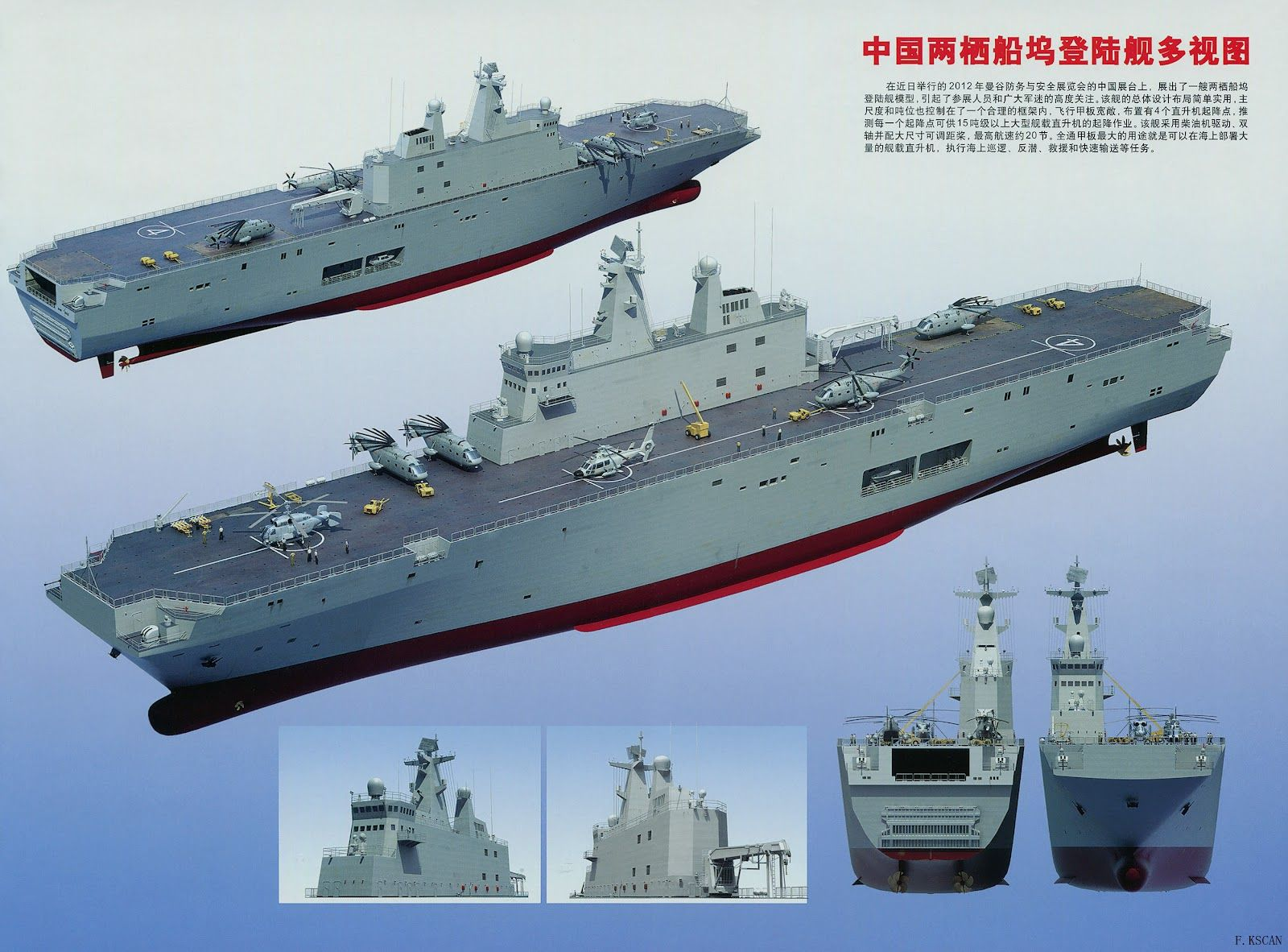 types of amphibious ships type 081 landing helicopter dock lhd amphibious assault ships
