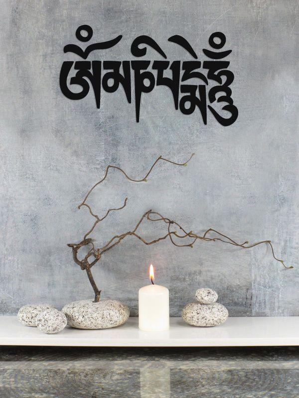 Wandtattoo, Om Mani Padme Hum, Mantra, Buddha, Budda, Buddhismus ... Buddhistischer Altar Als Deko
