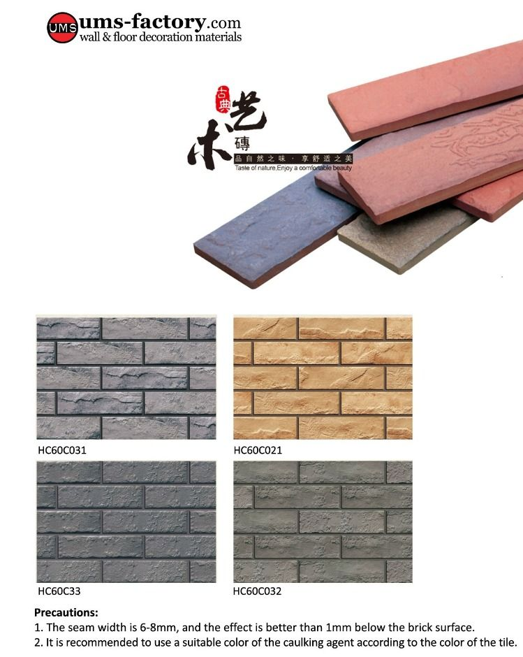 Villa Style Slate Rustic Tiles 60x227x7mm Https Www Ums Factory