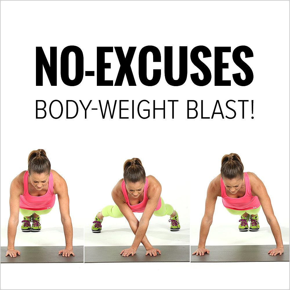 Work Every Muscle With This Printable Bodyweight Workout  Gym