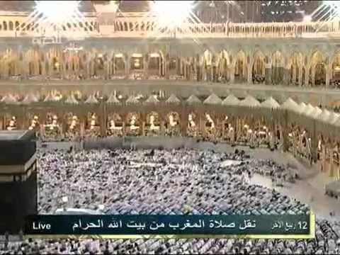 صلاة المغرب للشيخ ماهر المعيقلي 12 ربيع الثاني 1433 Mosque Masjid Al Haram Masjid