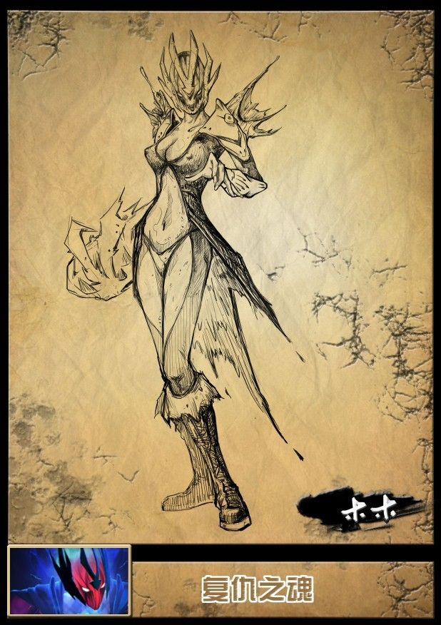Shendelzare Silkwood, Vengeful Spirit