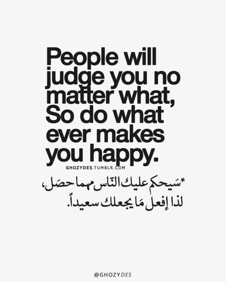 افعل مايجعلك سعيدا Words Quotes True Quotes Pretty Quotes