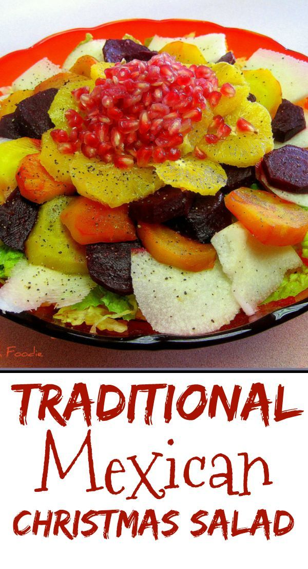 Mexican dinner menu mexican christmas eve salad recipe mexican mexican dinner menu mexican christmas eve salad recipe mexican christmas mexican salads and mexicans forumfinder Image collections