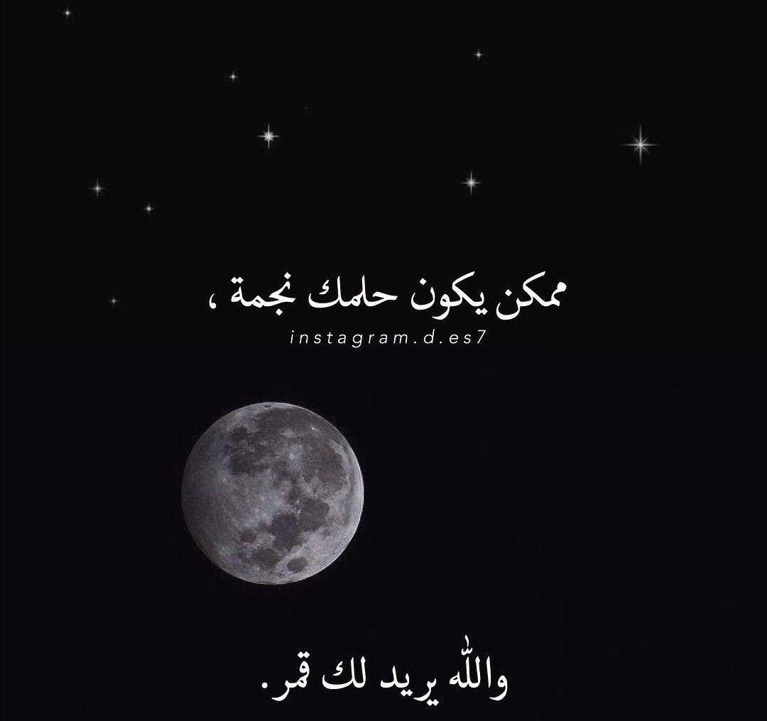 Pin By Leillly On Life With Allah Queen Quotes Best Quotes Lyric Quotes
