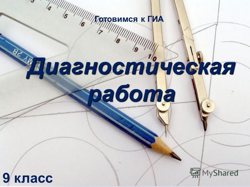 Т.г.рамзаева 6-е изд решебник 3 класс упр 284 2001 года олени в заповедниках