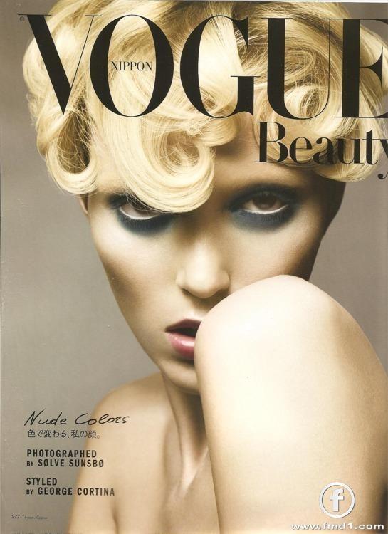 Vogue Beauty Nippon