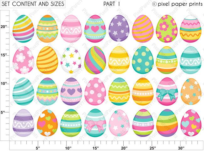 Easter Eggs - Clip art and Digital paper set | Easter ...