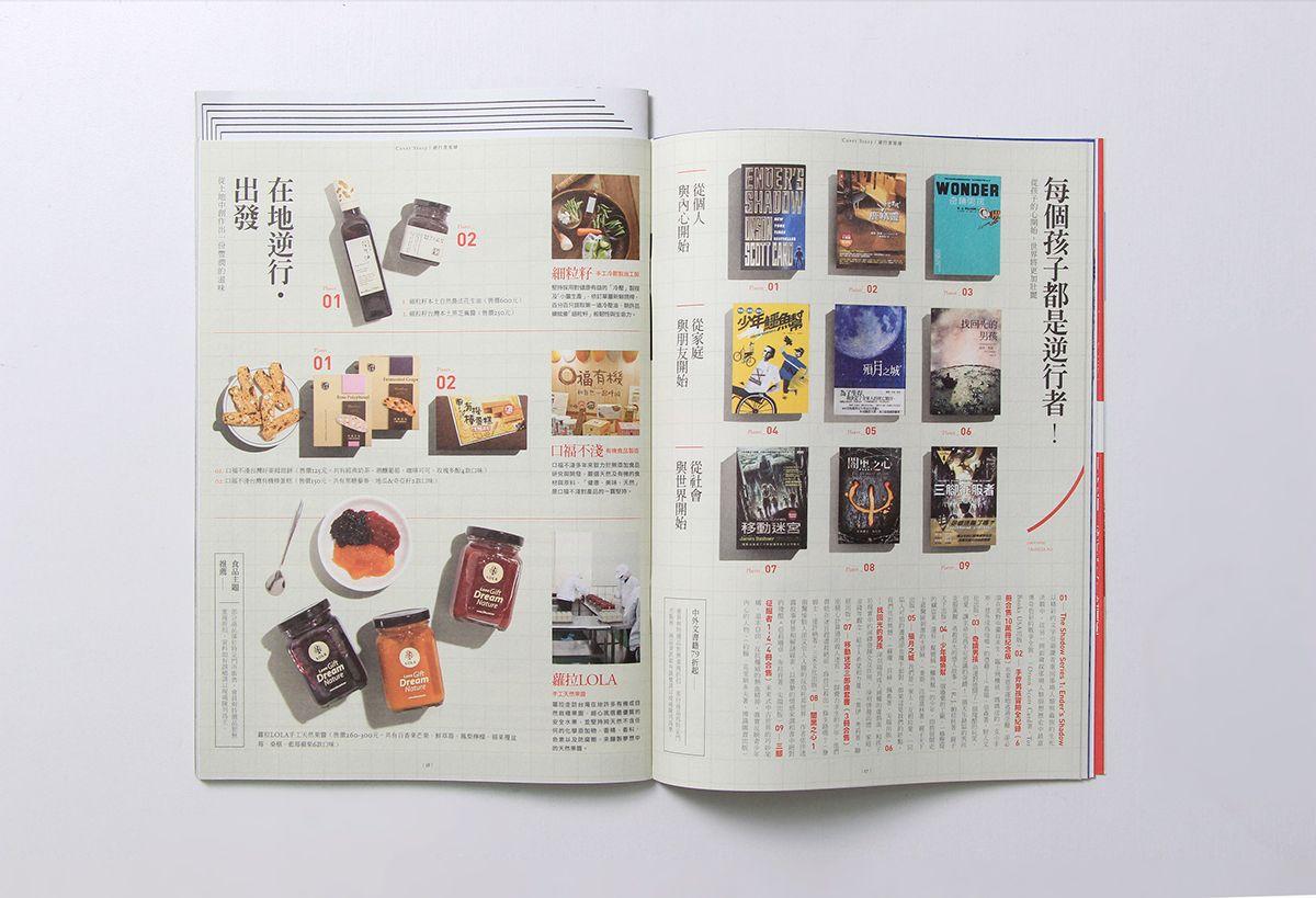 Pin by Marcia Dubay on Desk Design in 2020   Magazine