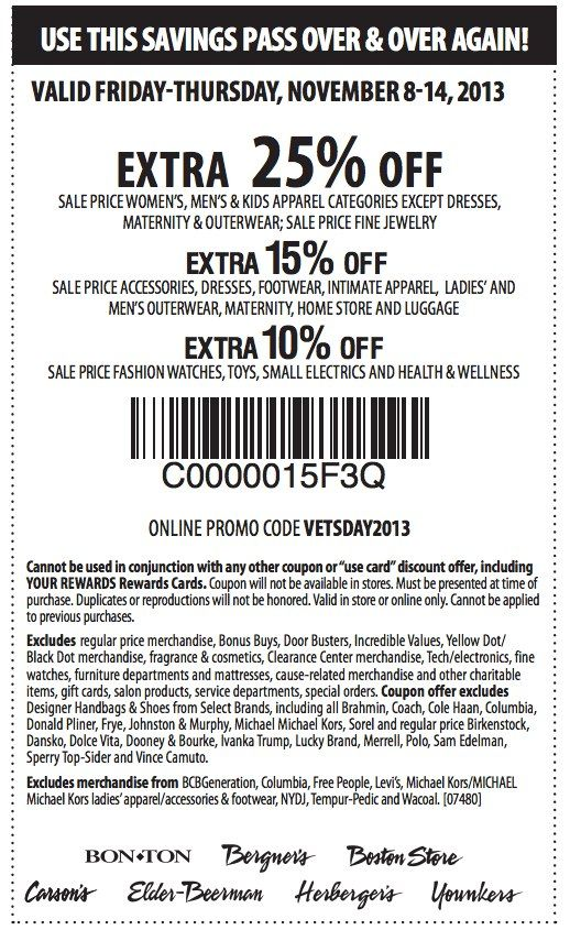 Herbergers 25 Off Printable Coupon Coupons Printable Coupons Printables Coupons