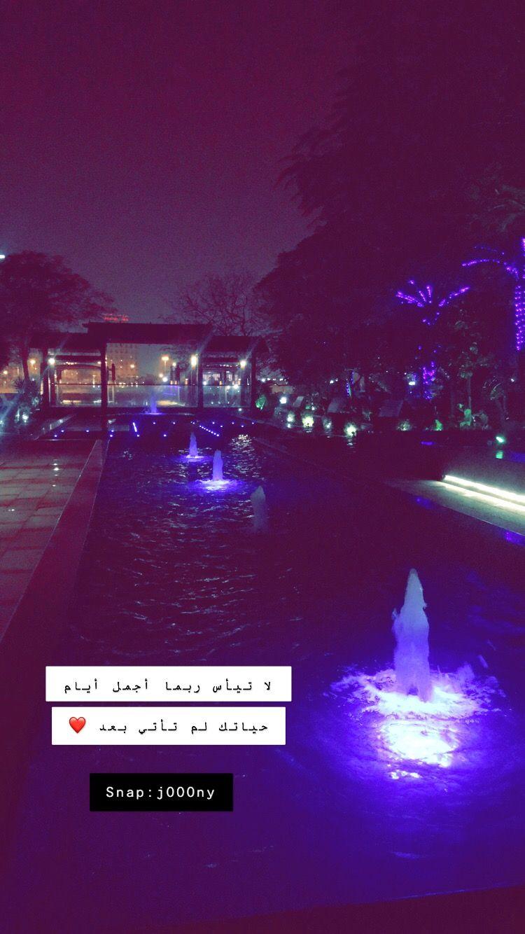 جزيره الريف بالبحرين تصويري تصميم سناب Screenshots Desktop Screenshot Desktop