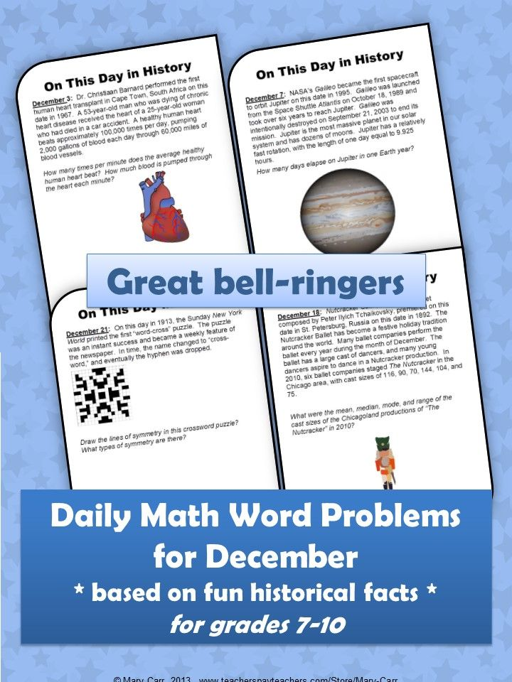 Daily Math Word Problems (Bell ringers) for DECEMBER | Math word ...