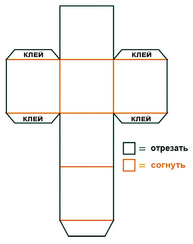 Коробочки своими руками схемы размеры из картона фото 806