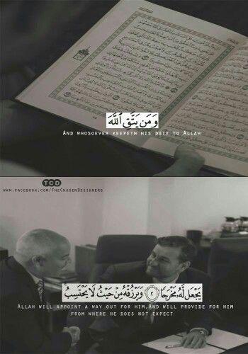 اللهم اجعلنا من المتقين Quran Quotes Quran Verses Quran Tafseer