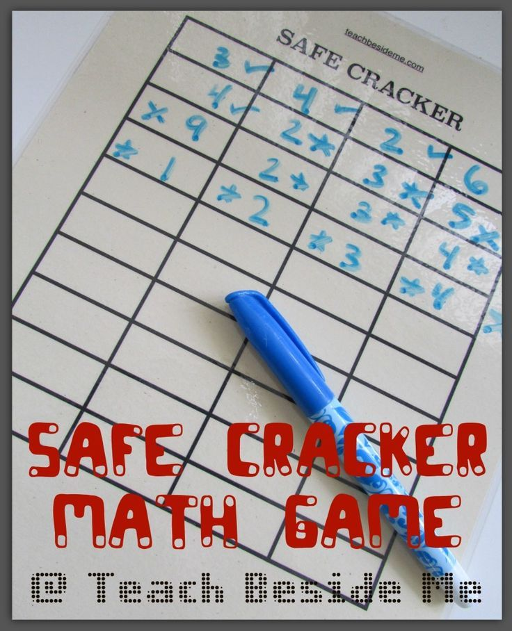 Safe Cracker Printable Math Game - Teach Beside Me