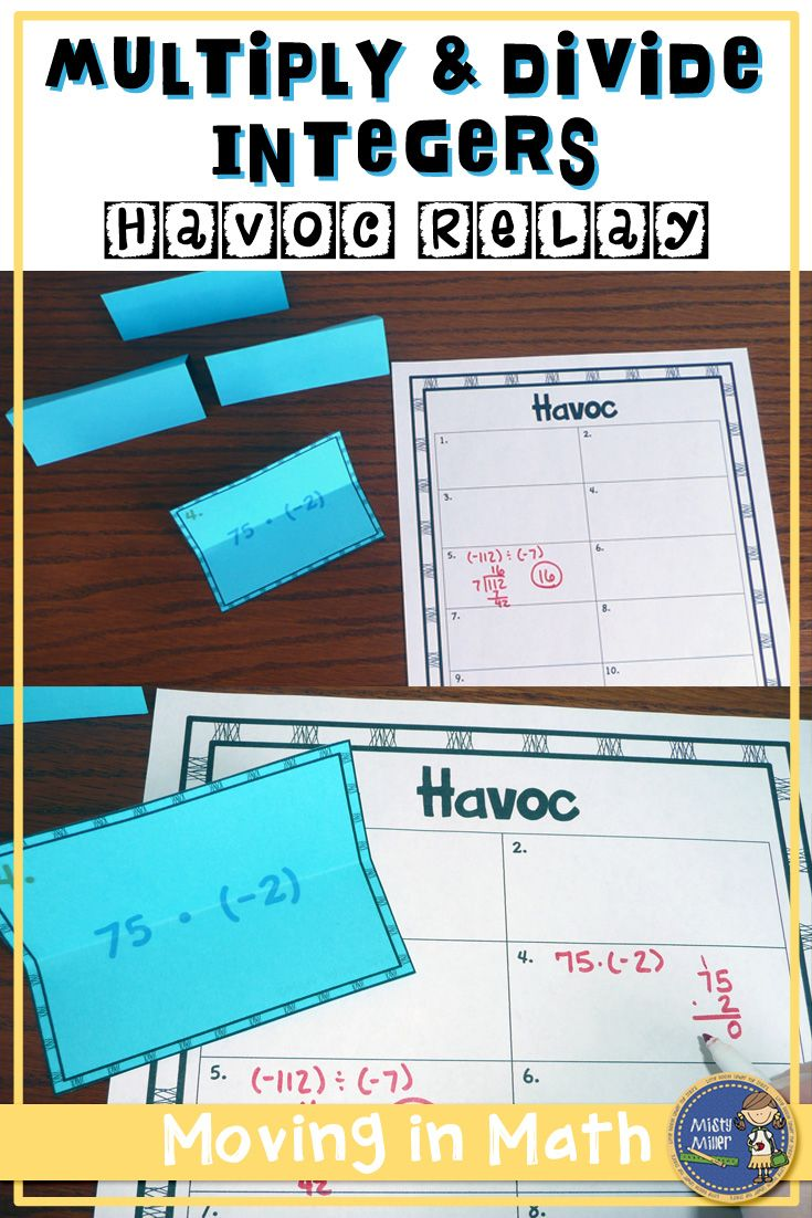 Multiplying and Dividing Integers Havoc Relay   Relay games, Math ...