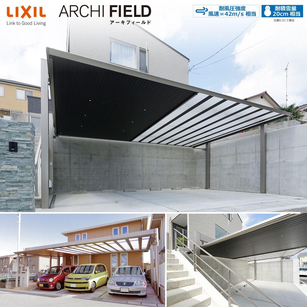 Lixil アーキフィールド ハウス 建物