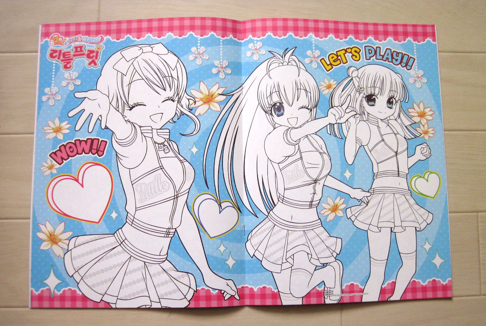 Korean Japanese Girl Comic Style Sweet Princess Coloring Book pick 1 ...