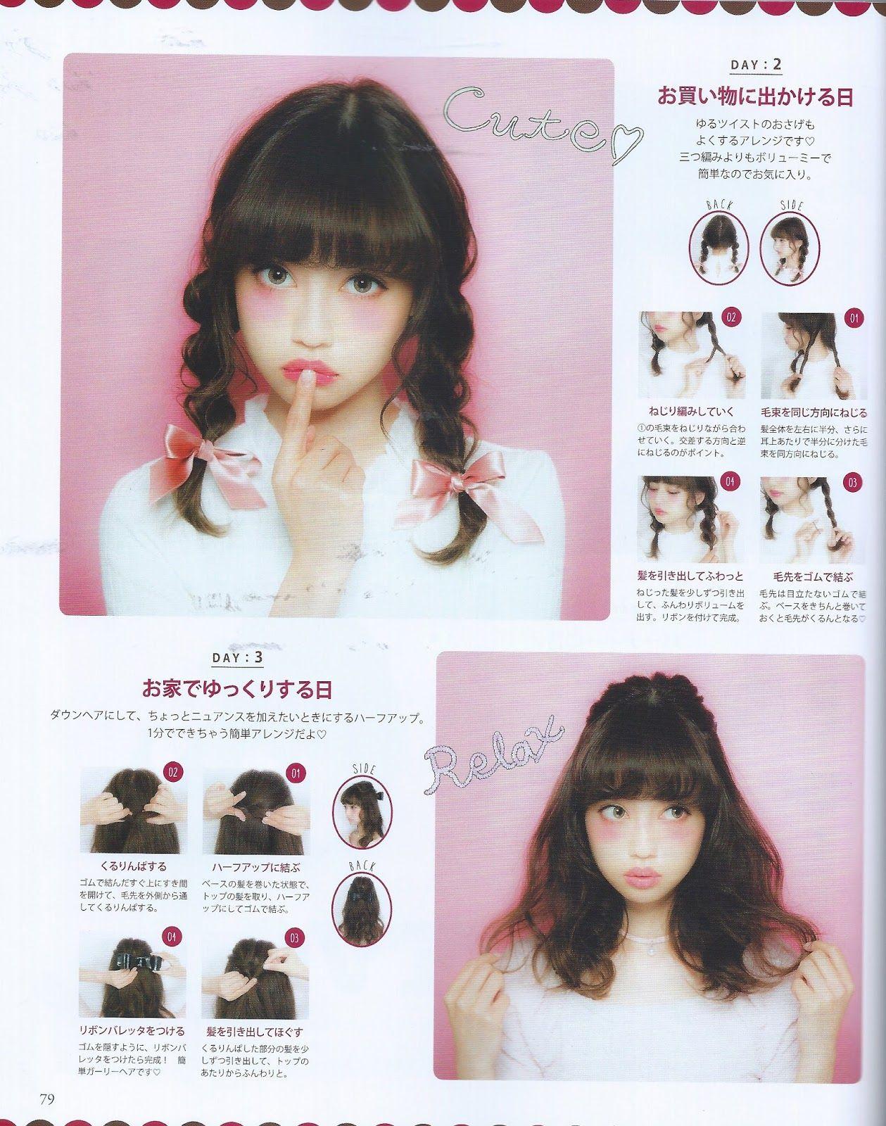best 25+ kawaii hairstyles ideas on pinterest   kawaii definition